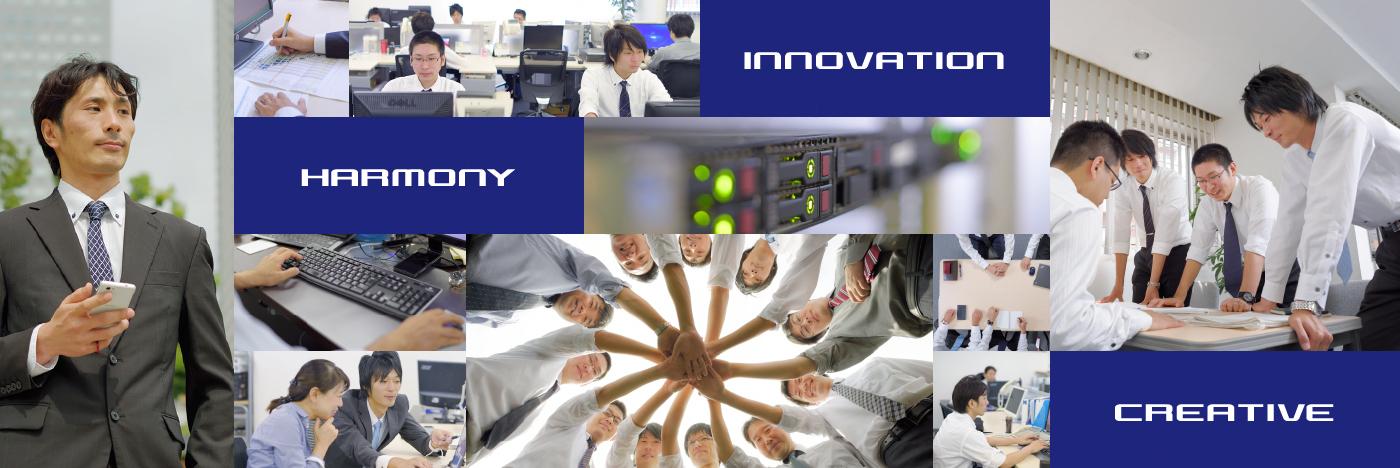 アドテックエンジニアリングの会社情報&求人情報 株式会社